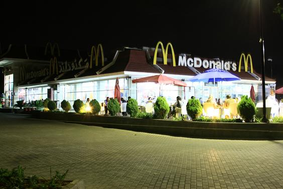compare the quality management of mcdonalds Quality management is dominated by rational paradigms for the  still found  today in the routinized operational focus of organizations such as mcdonalds.