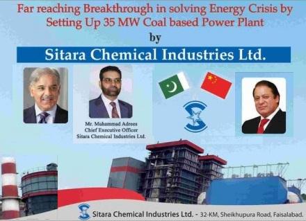 Sitara-Chemical-Industries-Ltd-35-MW-Coal-Based-Power-Plant-700x325